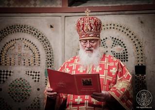 Софийский собор 630