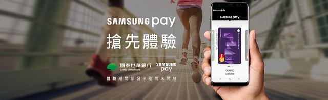 samsungpay1705_2000x400