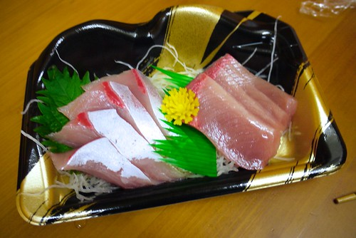 The hamachi sashimi was on sale at a local grocery store!  Super cheap but super delicious!!!