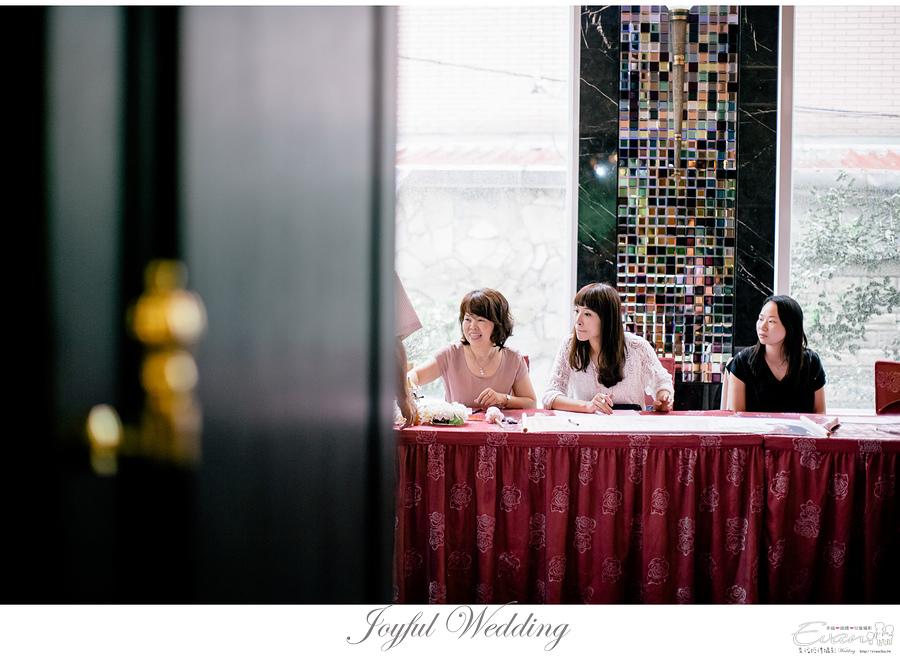 Mason & Vivia 婚禮記錄 _00106
