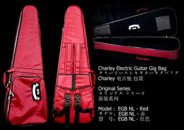 Photo:Charley Electric Guitar Gig Bag - EGB NL Red - Charley 电吉他 背包 By Charley Guitars
