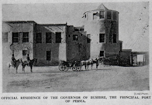 Persian Governor's Residence, Bushire