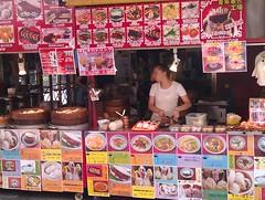 Street vendor in Kobe's Chinatown