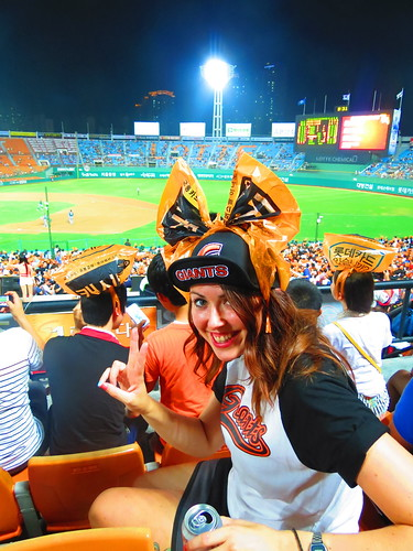 Lotte Giants Fan Girl