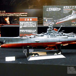 1012HS-B-23