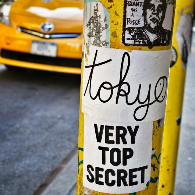 Very top secret #walkingtoworktoday