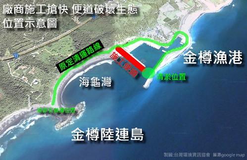 金樽漁港附近地圖