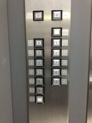 Elevator Buttons