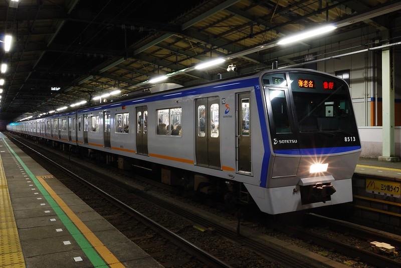 Sagami-Tetsudo(Sotetsu) Series 8000