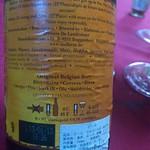 ベルギービール大好き!!マルール12 Malheur 12