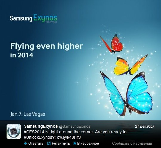 Samsung на CES 2014