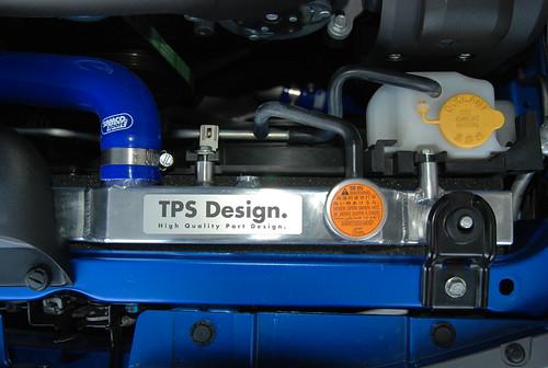 TPS Design アルミラジエータ