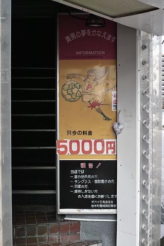 2014.01.12(SDIM6011