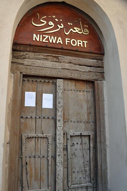 Nizwa (5)