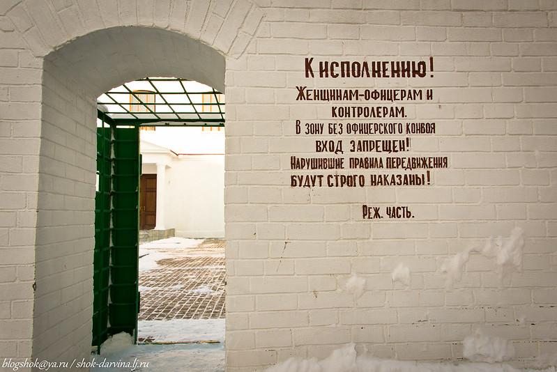 Тобольск-2