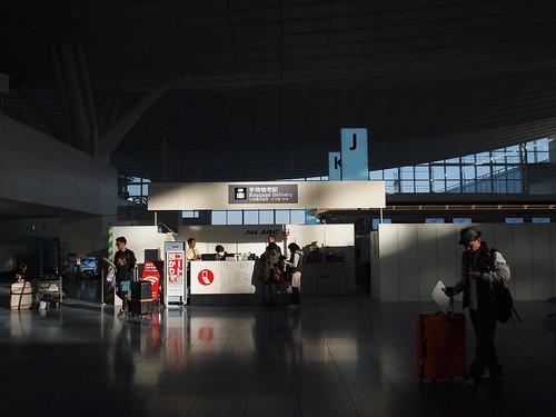 羽田空港国際線ターミナル グローバルWiFi
