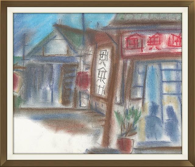 MEMORIES OF JAPAN 1963: A Pastel by Robert L. Huffstutter