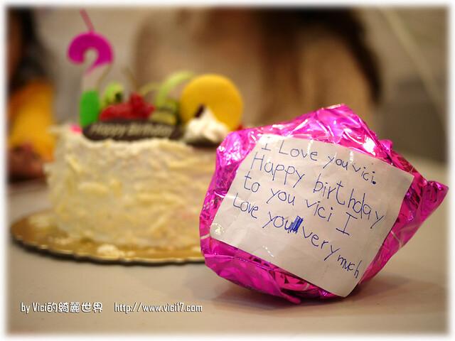 0406V生日蛋糕005