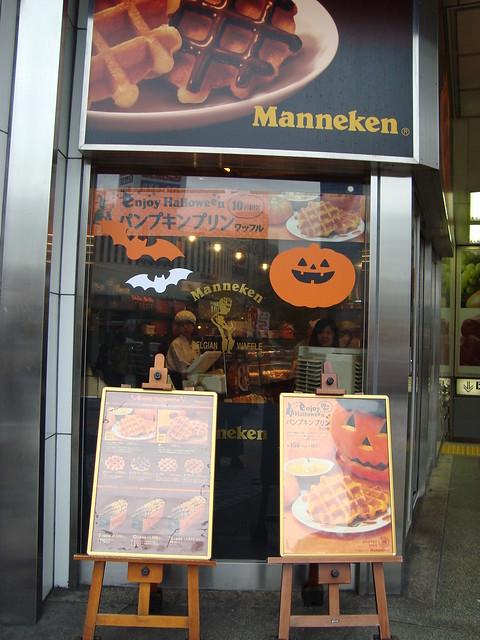 Manneken Halloween Decor