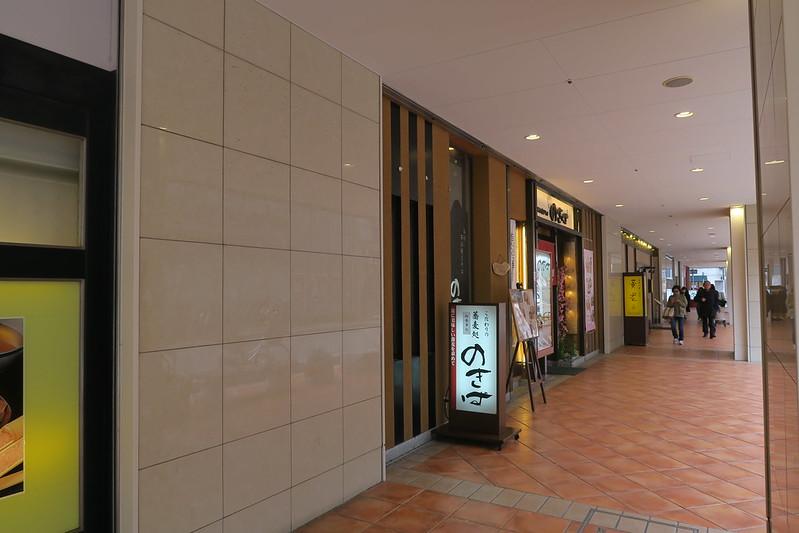 阪神西宮站前的餐廳街