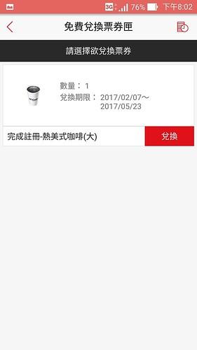 Screenshot_2017-02-27-20-02-08