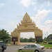 Roi Et City Gates, entrance to the city in 2012, Roi Et Province, Thailand.