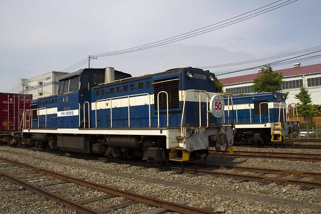 神奈川臨港鉄道DD55