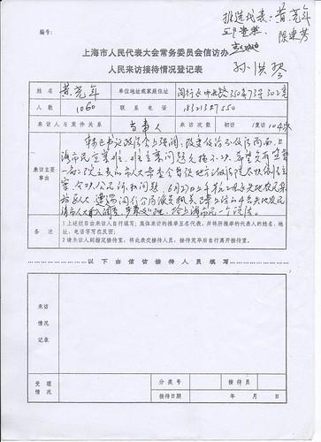 104-20130701-2