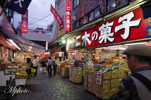 上野 阿美橫町