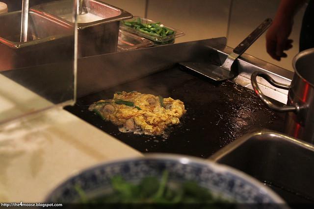 Spice Brasserie - Oyster Omelette