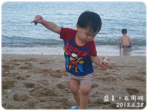 130628-喜歡撿貝殼的孩子