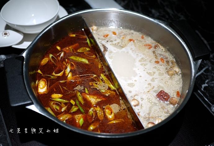 8 辛殿麻辣火鍋
