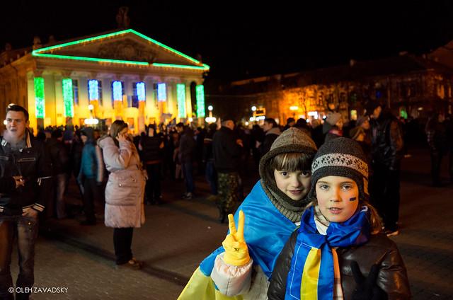 Tess & Rado on Maidan