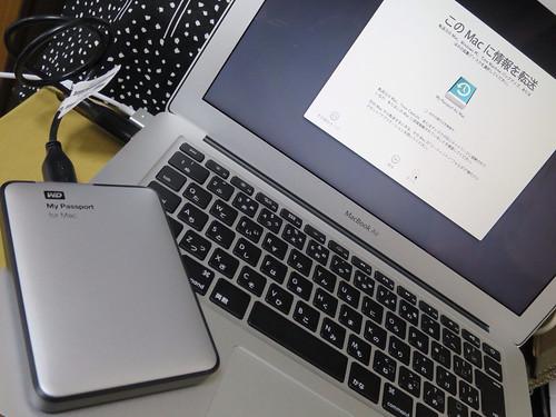 MacBook Air の引越し