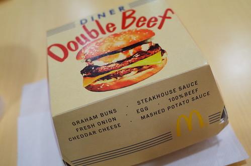 Diner Double Beef 01