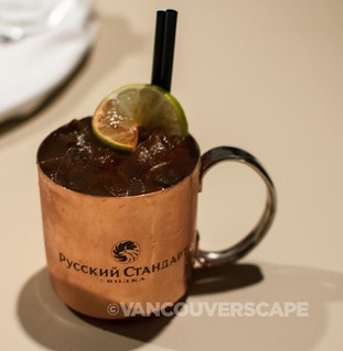 Fairmont Hotel Vancouver 75 Moscow Mule
