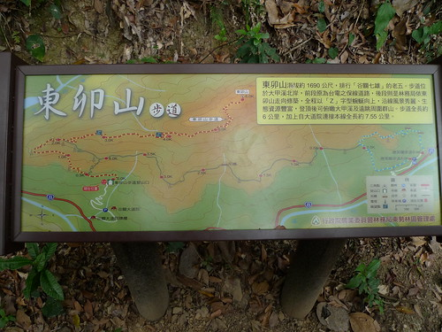 20140301-東卯山 (5)