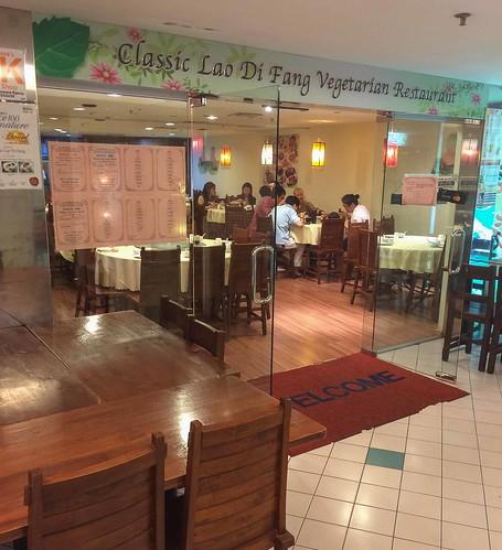 classic_lao_di_fang_park_mall
