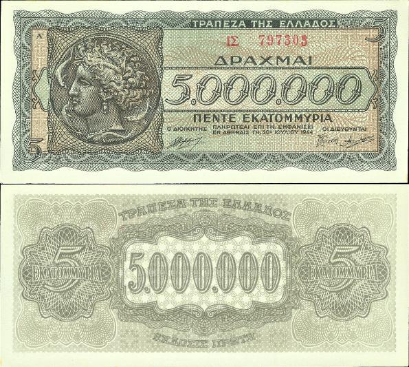 5 000 000 Drachiem Grécko 1944, Pick 128