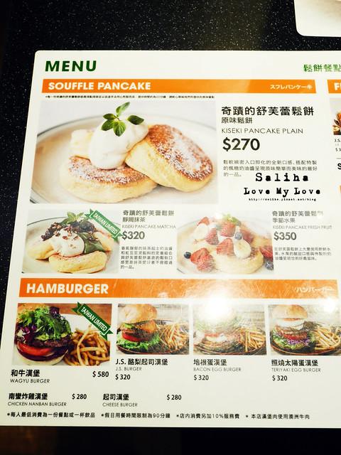 林口三井outlet美食餐廳下午茶推薦J.S. FOODIES TOKYO菜單menu (2)