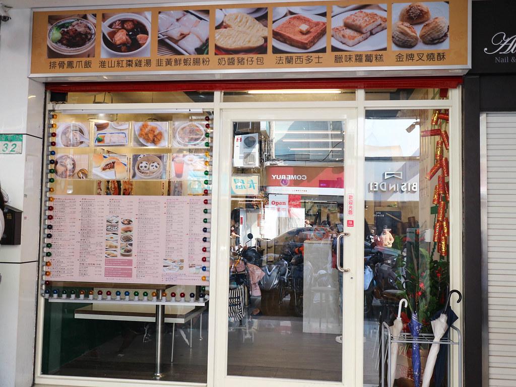 IMG_7701西門茶餐廳 老抽西門店 (23)