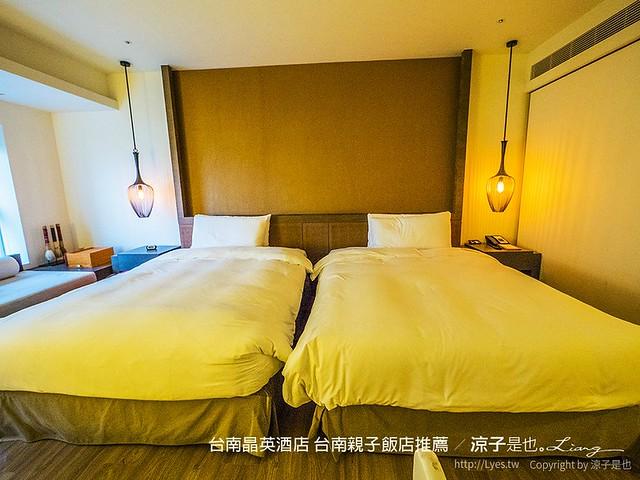 台南晶英酒店 台南親子飯店推薦 52