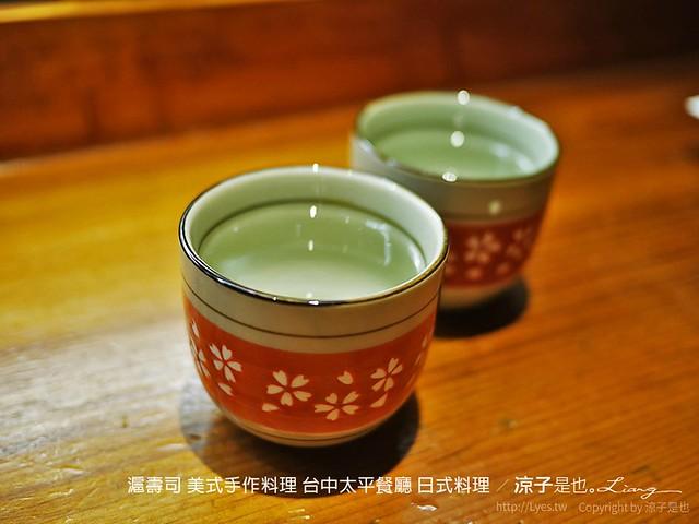 滬壽司 美式手作料理 台中太平餐廳 日式料理 4