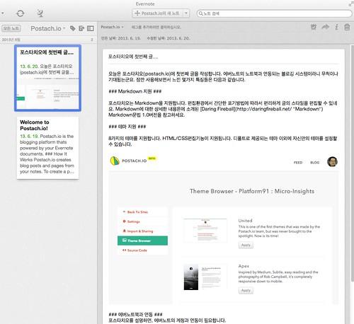 Screenshot 6월 24 16.32.40