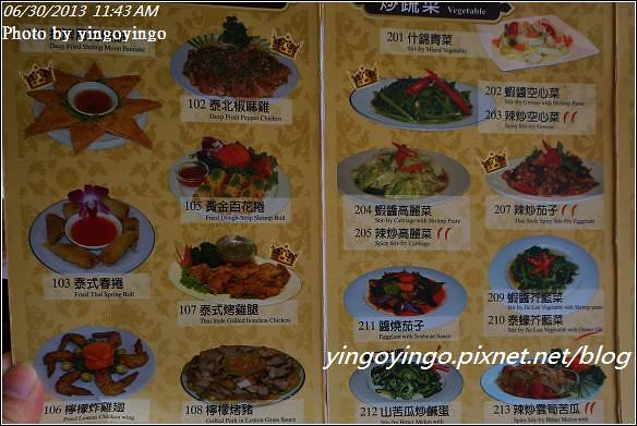 雲林斗六_聖泰旻泰式主題餐聽20130630_DSC04667