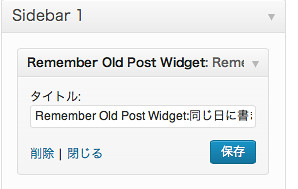 Remember Old Post Widget-4