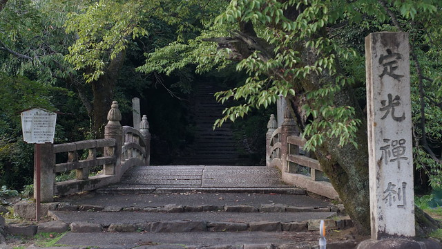 Jyoukouji_temple_1