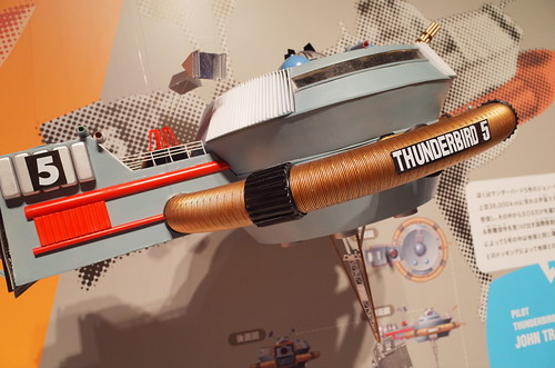 Thunderbird #5 Thunderbird Expo 2013 Tokyo
