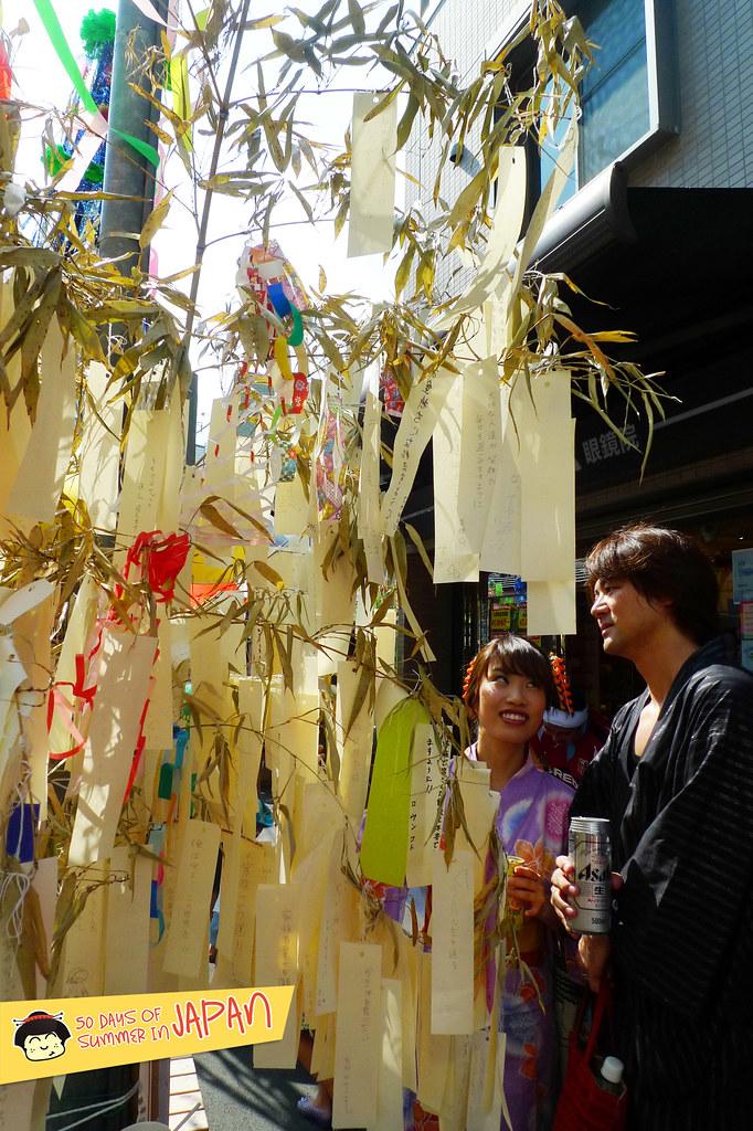 Shitamachi Tanabata Matsuri (2013) - summer street festival 7
