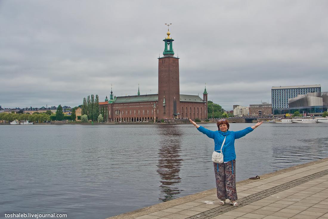 Stockholm_City_Hall-1